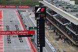 F1 | ウイリアムズ株主「F1はアメリカ市場の開発を」