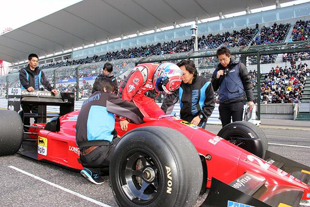 悲願成就! 次生F1初ドライブ「フェロモン出てます」(2)