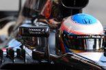 F1 | アロンソ、開幕戦の新予選フォーマットに懸念