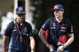 F1 | レッドブル、ドライバー4人に「成績次第で今年限り」と警告