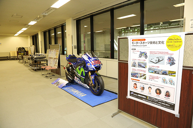 自動車技術会シンボジウム「モータースポーツ技術と文化」