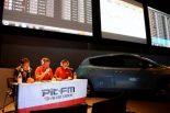 F1 | 日産ホールでF1開幕戦のパブリックビューイング開催