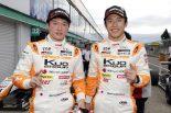 国内レース他 | 全日本F3:カローラ中京 Kuo TEAM TOM'Sは2018年も坪井&宮田が参戦へ