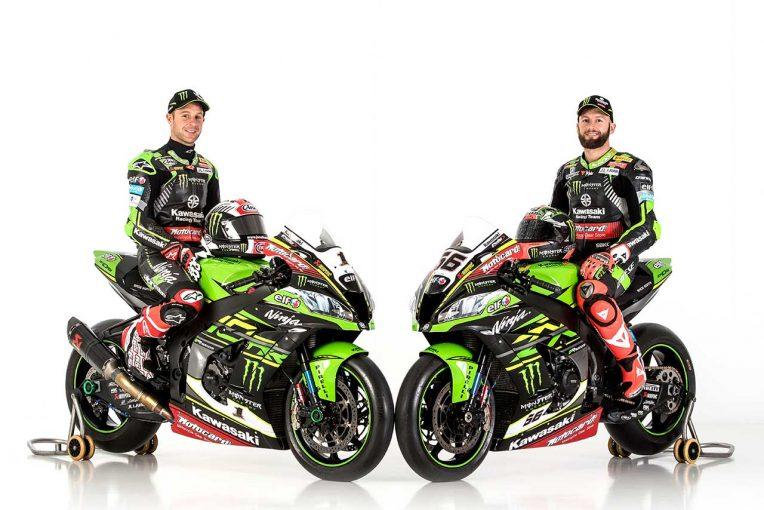 MotoGP | カワサキZX-10RRのSBKマシンはエンジン回転数に制限あり。KRTが参戦体制を発表