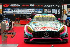 GT300クラスチャンピオンマシン/4号車グッドスマイル初音ミクAMG