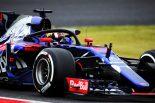 F1 | トロロッソ「ホンダF1との長期契約は非常に大きなメリットになる」
