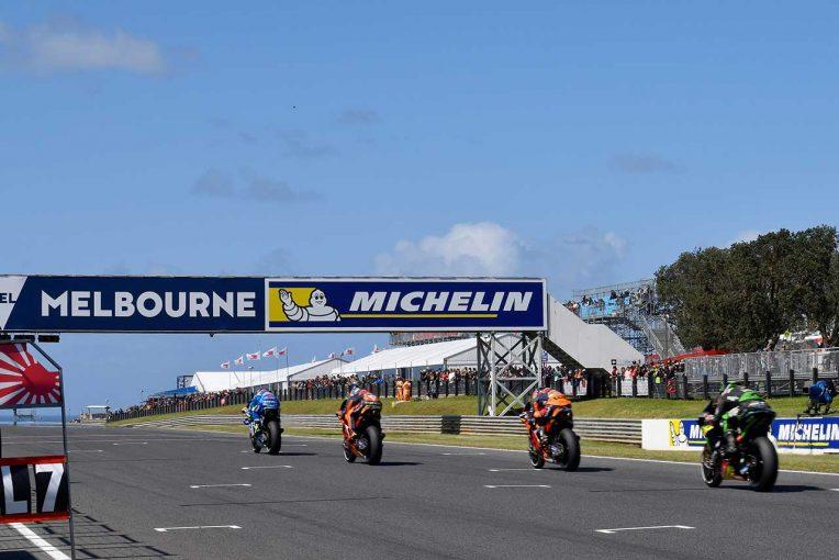 ミシュランは2016年からMotoGPオーストラリアGPのタイトルスポンサーを担っている
