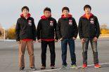 MotoGP | ホンダCBR1000RRで全日本ロードに参戦の秋吉、2018年は監督兼任。au・テルル参戦発表
