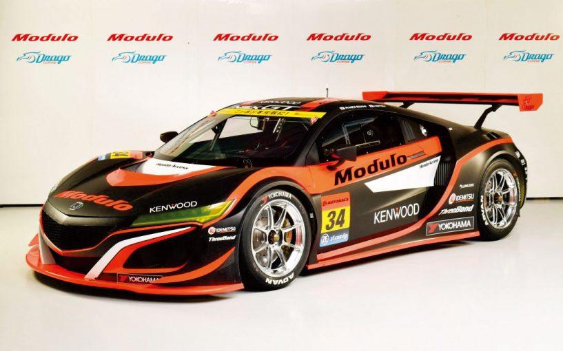 スーパーGT | Drago CORSEのマシンカラー公開。参戦車両名は『Modulo KENWOOD NSX GT3』に