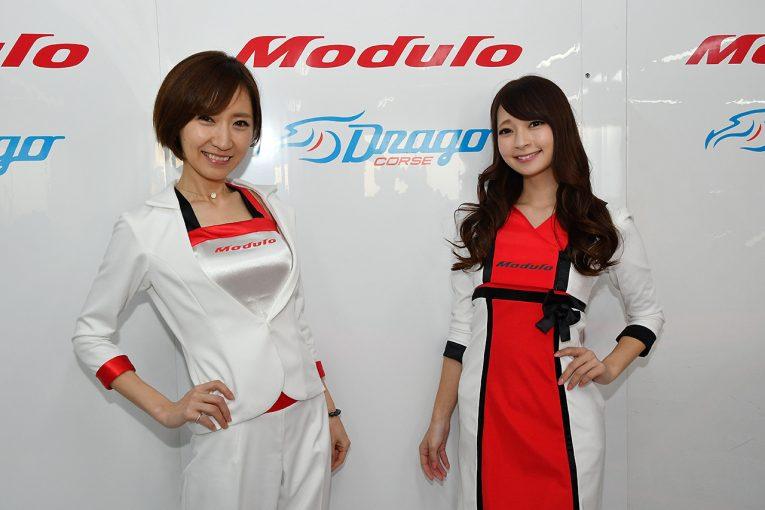 レースクイーン | 注目のModulo Drago CORSEのレースクイーンには日本レースク大賞受賞者ふたりが加入