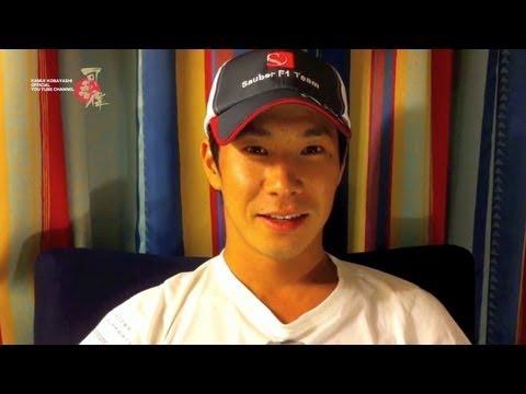 【動画】可夢偉「4位はヨッシーの応援のおかげ」
