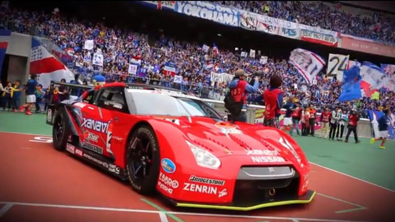 【動画】GT-R、Fマリノスファンの前でデモラン