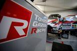 ラリー/WRC | 【順位結果】WRC第2戦スウェーデン SS1後