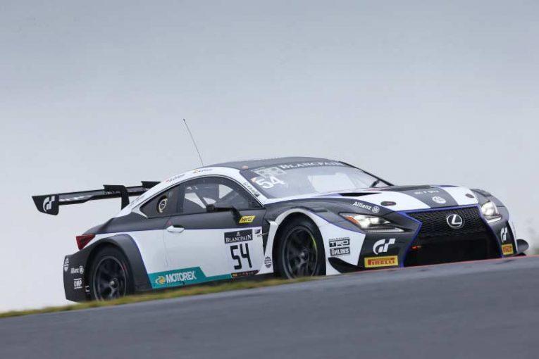 ル・マン/WEC | レクサスRC F GT3、ブランパンGTフル参戦。開発担うエミール・フレイが2台投入