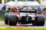 F1 | 【動画】マクラーレンF1、ルノー搭載の『MCL33』を初始動