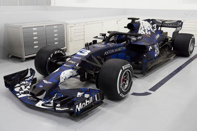 F1 | レッドブルF1、タイトル奪還を託すニューマシン『RB14』を特別カラーで公開