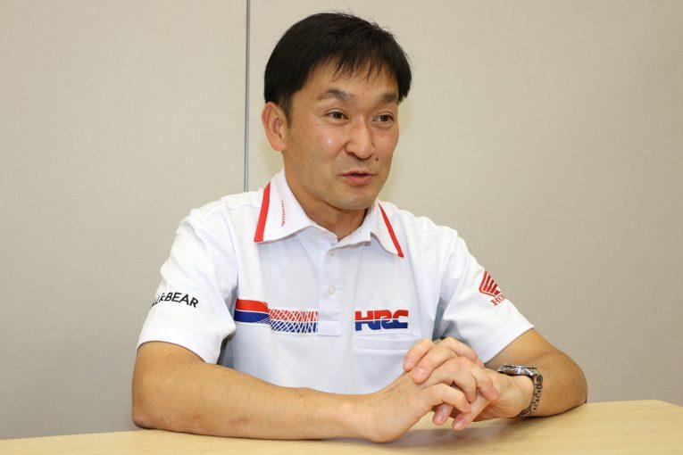 MotoGP | 10年ぶり復活のホンダワークス、チームHRC。2018年は「憎たらしいぐらい強いHRC復活に向けた序章」と宇川監督