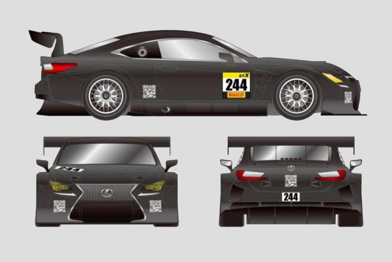 国内レース他 | MAX RacingがレクサスRC F GT3でS耐参戦。有力ドライバー&つちやメンテの強力体制で挑む