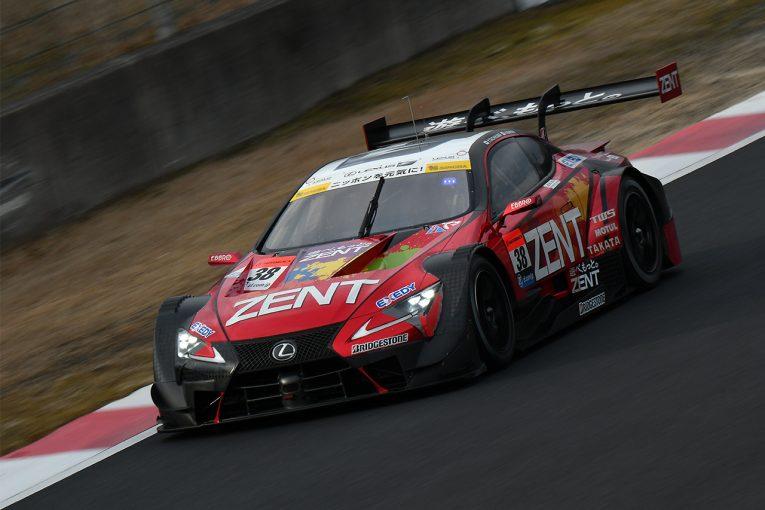 スーパーGT | スーパーGT:岡山メーカーテスト初日はZENT LC500が最速。WAKO'S、KEIHINが続く
