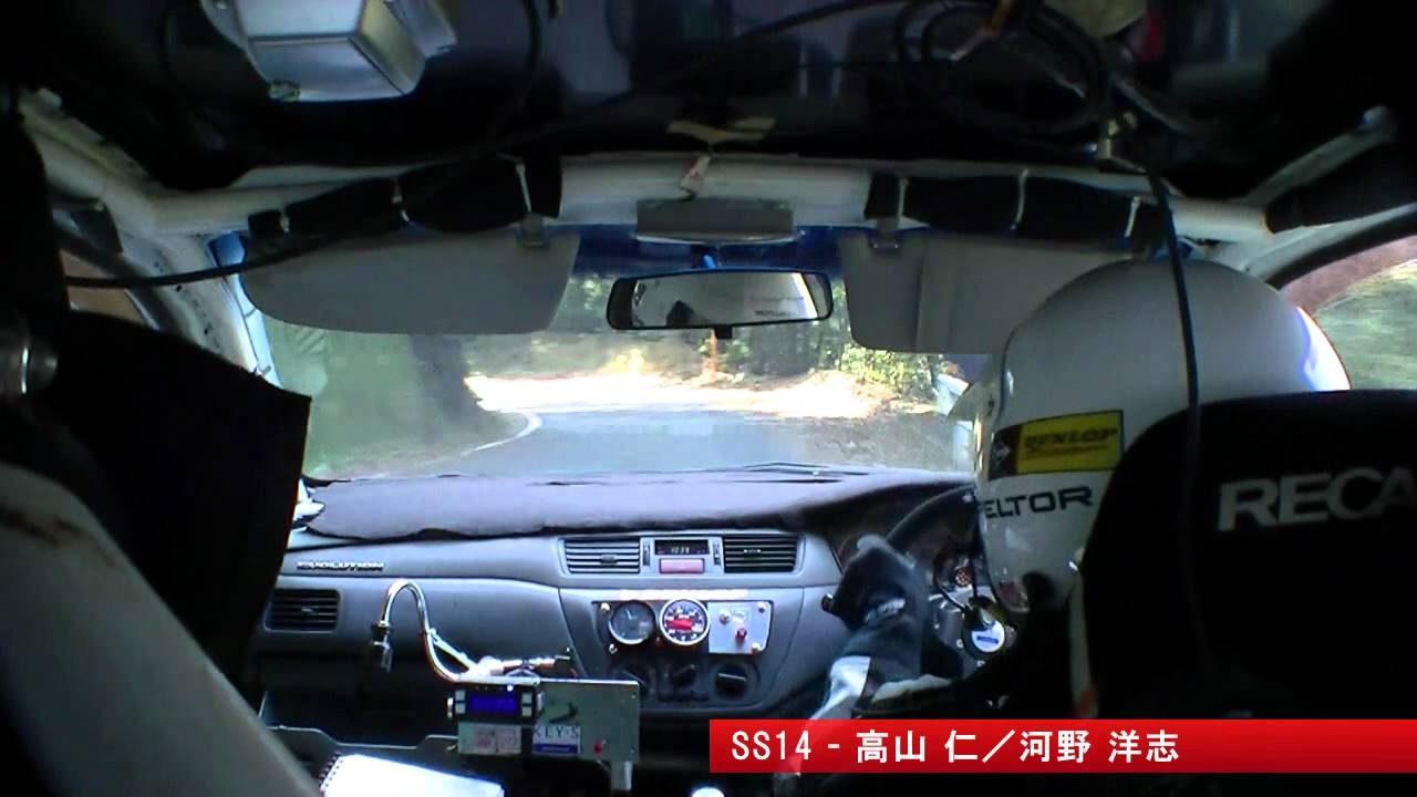 【動画】全日本ラリー開幕戦、唐津の走りをチェック