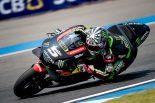 MotoGP | ヤマハのMotoGPサテライトチーム、テック3が2018年限りでヤマハとの関係を解消