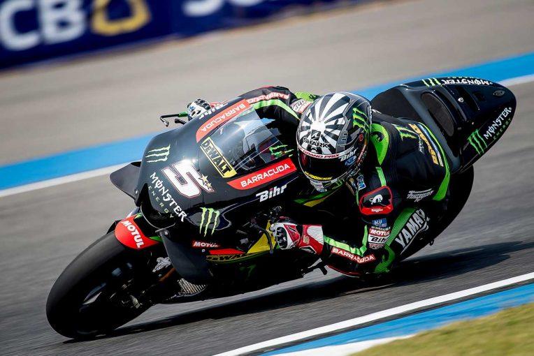 MotoGP   ヤマハのMotoGPサテライトチーム、テック3が2018年限りでヤマハとの関係を解消
