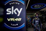 バレンティーノ・ロッシが主宰するスカイ・レーシング・チーム・VR46