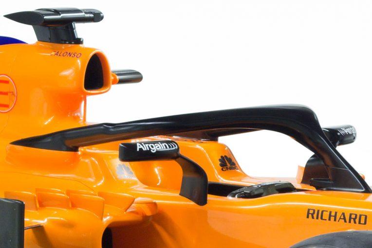 F1 | F1新車ギャラリー:マクラーレンMCL33