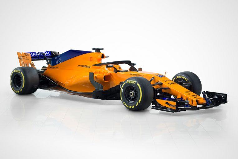 F1   パパイヤオレンジカラーがついに復活。マクラーレンF1がニューマシン『MCL33』発表