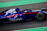 F1 | 「ホンダエンジンのドライバビリティは最高レベル。完璧なスタート」とトロロッソF1のハートレー