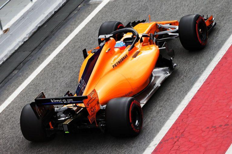 F1 | マクラーレンF1『MCL33』は2017年の教訓を生かし開発。「スッキリと見えることを重視」