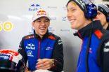 F1 | トロロッソ・ホンダF1のガスリー「順調に周回を重ねることでマシンとエンジンに対する理解が進んでいる」