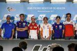 MotoGP | 四輪レース以上に体格が影響するMotoGP。ライダーの身長とランキングに関係性あり?