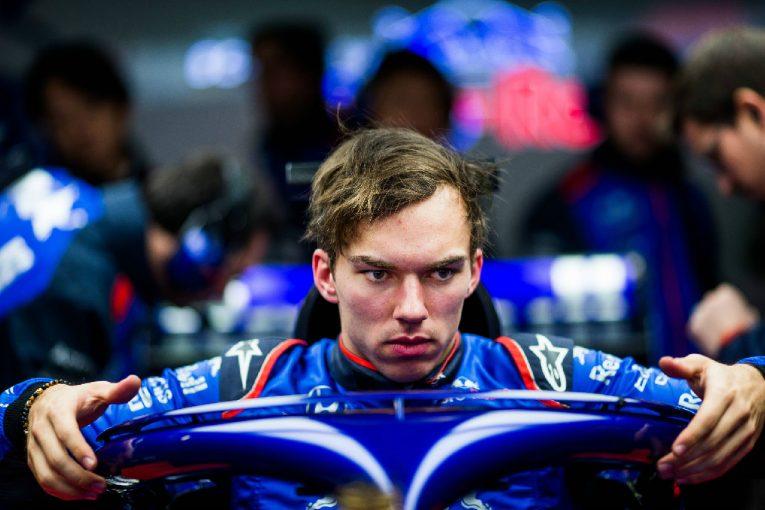 F1 | 「ハロは嫌い!」トロロッソ・ホンダF1のガスリー、乗り降りに手間取り、スーツがボロボロに