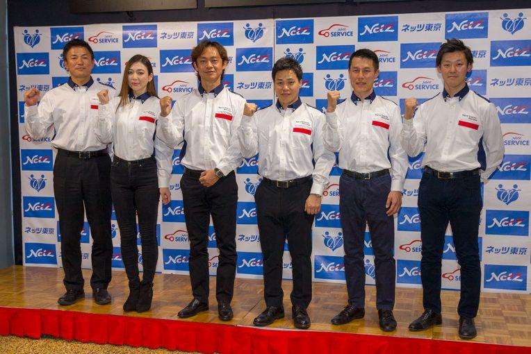 ネッツトヨタ東京から参加型モータースポーツに参戦するドライバー/コドライバーたち