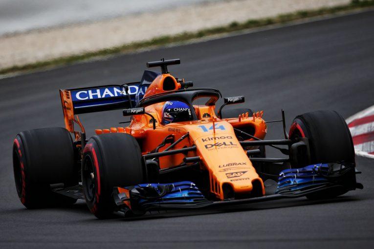 F1 | 161周を走ったマクラーレンF1、新たなトラブルに直面していた