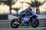 MotoGP   MotoGP:比較テストに取り組み「フェアリングの最終仕様を決めた」とリンス