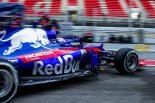 F1 | 「トロロッソ・ホンダ初のテストは80点。開幕戦には100点で臨みたい」と田辺F1テクニカルディレクター