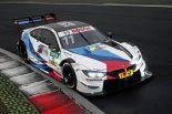 初公開された2018年型BMW M4 DTM