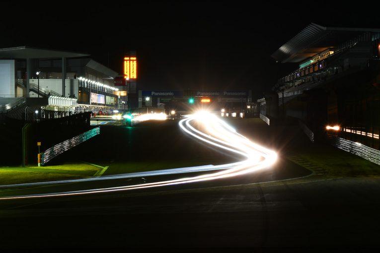 国内レース他   富士スピードウェイでスーパー耐久公式テスト開催。24時間に向けた夜間走行も