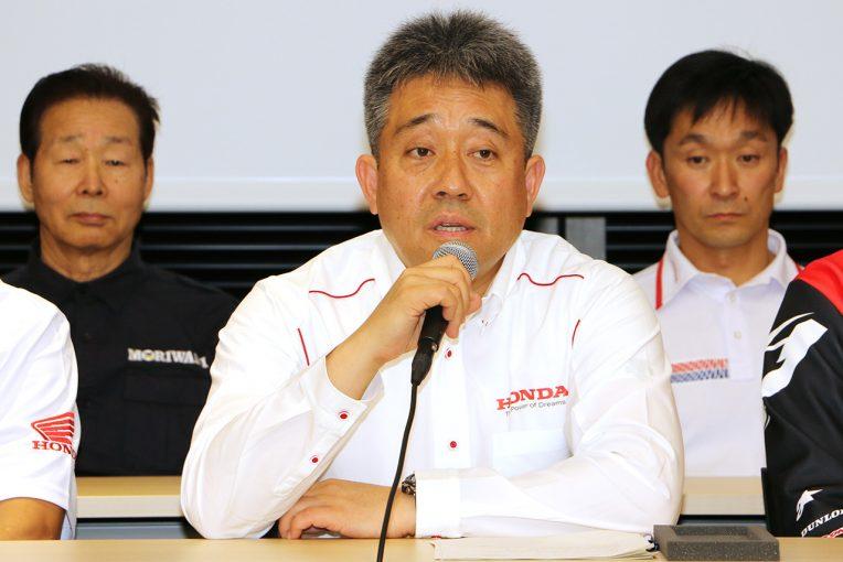 MotoGP | ホンダの二輪ワークスチーム復活は「魅力あるレースをやるため」と山本MS部長