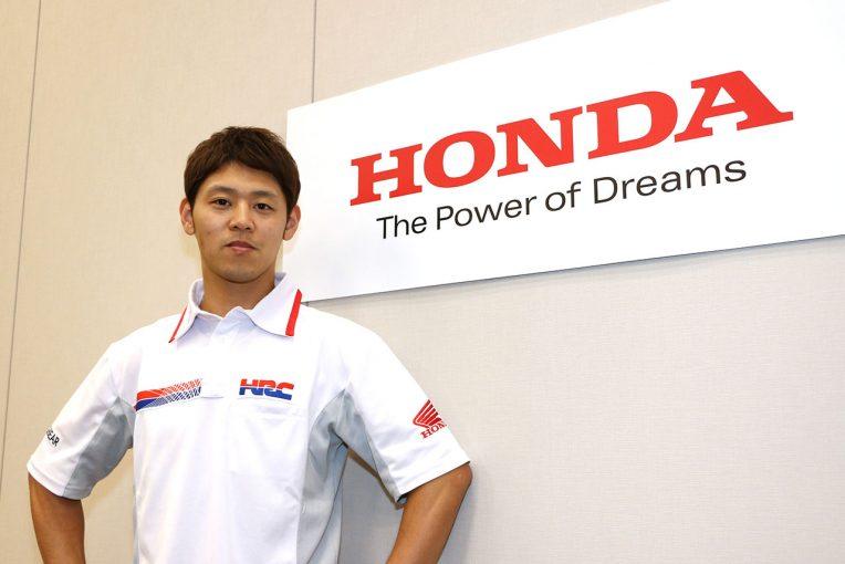 MotoGP | ホンダ全日本ロードJSB新王者が口にする「完敗」の重み/高橋巧ロングインタビュー