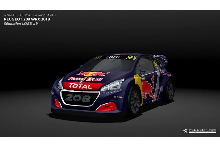 ラリー/WRC | 世界ラリークロス:ローブ擁するプジョー、ワークスマシン『プジョー208 WRX』を公開