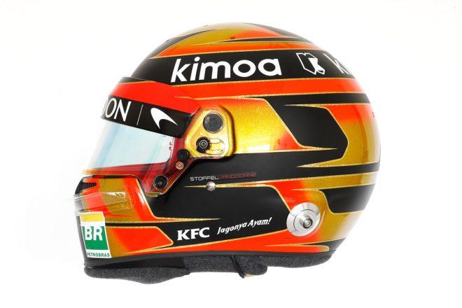 F1 | ストフェル・バンドーン(Stoffel Vandoorne) 2018年のヘルメット3
