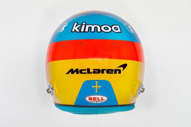 F1   フェルナンド・アロンソ(Fernando Alonso) 2018年のヘルメット3