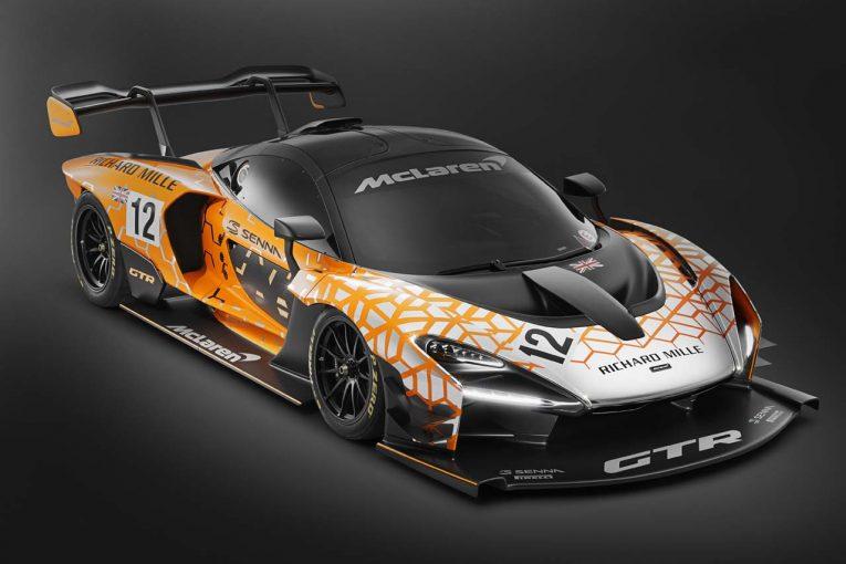 クルマ   マクラーレン、ハイパーカー『セナ』ベースのレーシングモデル『セナGTRコンセプト』を世界初公開