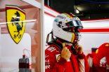 F1 | フェラーリのベッテル、タイムも周回数もトップで好調「予定どおり作業を進めている」