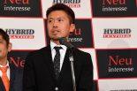 スーパーGT | スーパーGT:Arnage Racing、富士での2戦で第3ドライバーとして坂本祐也を起用へ