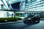 クルマ | ジャガー、錦織圭コラボのSUV『F-PACE』特別仕様車を50台限定で発売