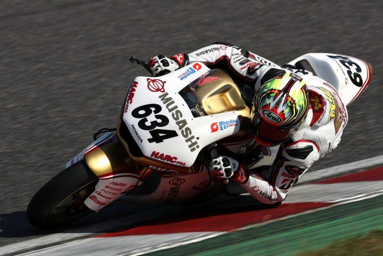 MotoGP | 鈴鹿サーキット、武蔵精密工業と二輪用シケインのネーミングライツ契約を締結